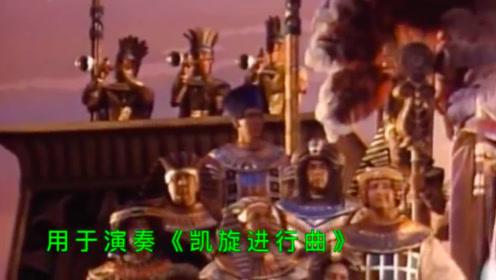 阿依达小号-音乐