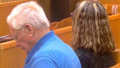 76岁大爷买彩票中1亿 一周后妻子却和他离婚并分走一半奖金