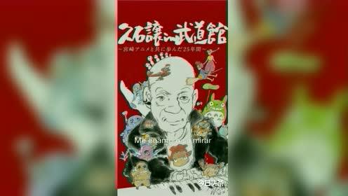 #肖战#旋门人,音乐系列