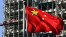 日本專家:中國已經找到正確道路,將在更多科技領域實現創新
