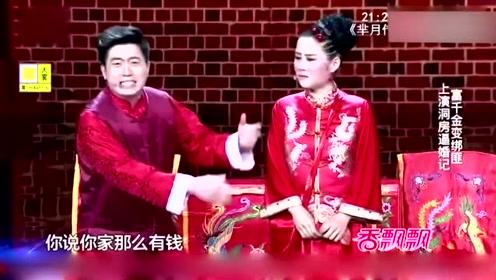 笑傲:夫妻俩携手演小品,笑趴全场观众,冯导