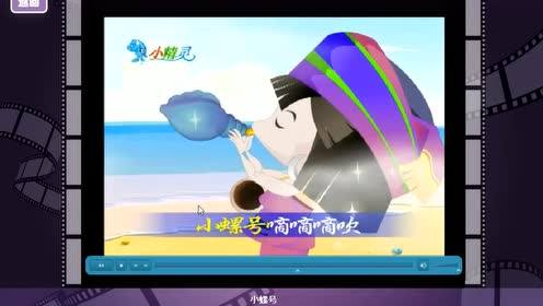 苏少版四年级音乐上册教学视频