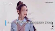 30秒丨迪丽热巴吴磊刘宇宁赵露思方逸伦 《长歌行》官宣演员阵容