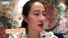 """叶璇回应被""""下降头"""":感谢王思聪造了这个梗,当时只是在谈恋爱"""