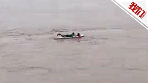 退役运动员黄河里划桨板救人仅用时27秒:过程流