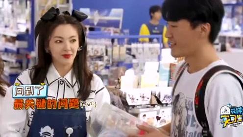 张雨绮变手办店销售小能手,小哥哥千元预算被榨干