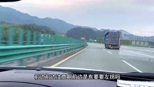 搞笑视频,新手女司机开车上高速,旁边老司机唠叨一路