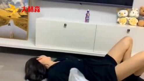 上海宝山美女:不陪老婆出去逛街,她就躺地上这样!