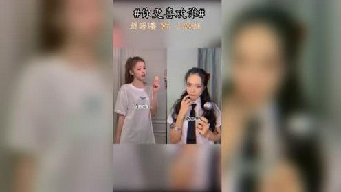 网红们的空手弹琴演奏,刘思瑶和小AA姐你比较喜欢哪位呢?