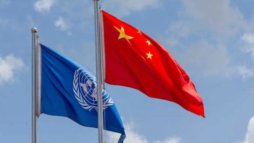 中国驻联合国代表团订购的用品 被美方粗暴开拆