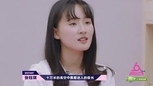 张钰琪8岁开始创作惊呆毛不易,现场清唱原创歌