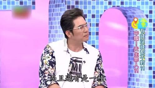 台湾综艺老外谈中国印象,美女霸气反驳:做好