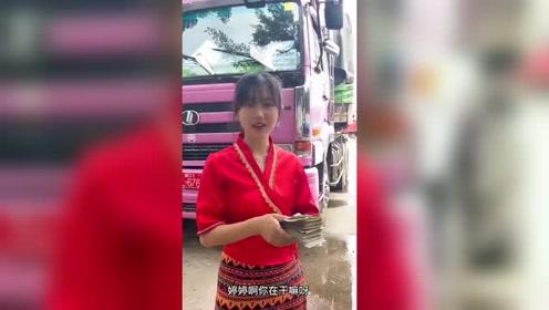 中国小伙叫缅甸美女,缅甸美女竟在干这个,还真是太现实了!