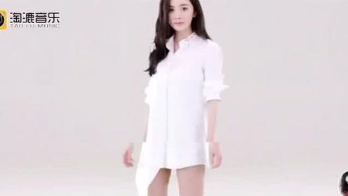 太美了!杨幂绝美广告合集:没错我就是馋她身子!