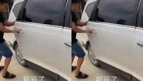 农村小伙搭车,没想到出门之前没带脑子,惹恼