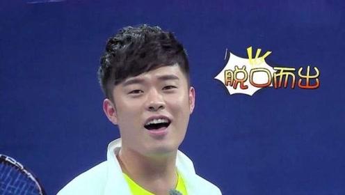 综艺:陈赫用粤语介绍自己和蒋欣,大家一脸茫