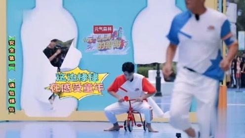 第一轮比赛开始,王耀庆勇往直前,冲破纸门,