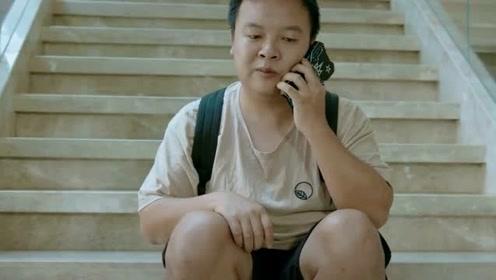 陈翔六点半:儿子考试完回家,爸爸穿上了武术装,妈妈穿上了跆拳道服