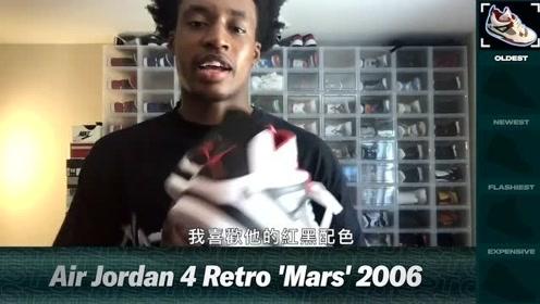【N*A球员】科林·塞克斯顿展示他的收藏球鞋,网上买鞋不怕假货