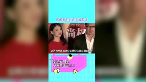 """王岳伦频繁被曝出""""出轨""""视频,李湘又原谅他了?"""