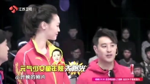 综艺:惠若琪反驳包贝尔叫姐,包贝尔的这一回