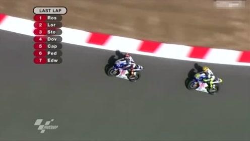 最后一圈的死斗!不知道多少人因为罗西的这场比赛开始看的MotoGP!