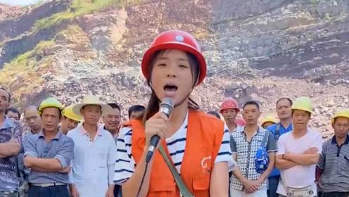 现在的农民工不简单,拿起话筒就敢在工地上开演唱会