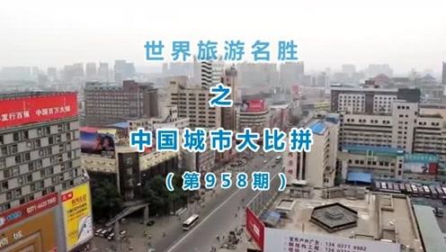 安徽合肥与河南郑州的2020上半年GDP来看,两者成绩如何?