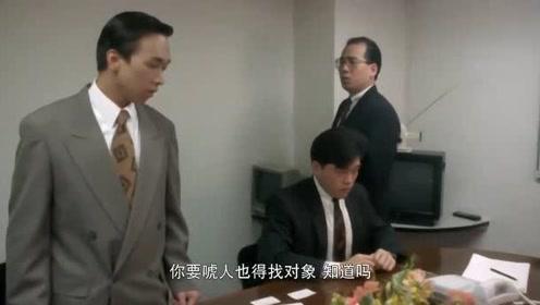 *eyond日记:别看陈自强西装革履,就是个金融行业最底层,太惨了