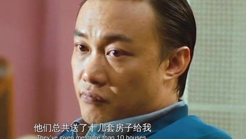 金钱帝国:陈奕迅说是探长,其实一点实权都没有,他应该奋起