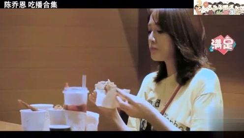 """那些能""""吃垮""""剧组的女艺人!宋茜大锅喝汤,不做美食博主可惜了"""