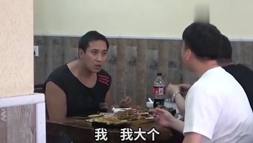 搞笑视频:小伙胆真大,假装跟陌生人认识,在烧烤店拼桌蹭串吃!