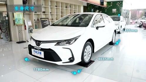 丰田卡罗拉 2021款 1.2T S-CVT 先锋版车型功能视频