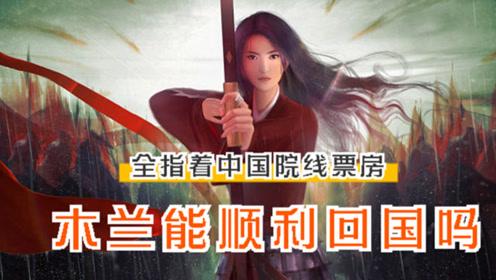 中国电影行业迎来全面复苏,美国影院却尴尬了:没人敢冒着生命危险去看电影