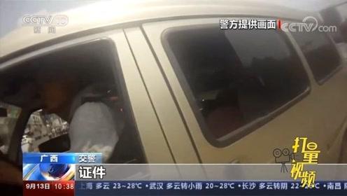 遇特种车辆要让行!两辆私家车因不礼让消防车受处罚