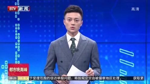 中超联赛:北京中赫国安和河北华夏幸福的比赛将在苏州市体育中心举行