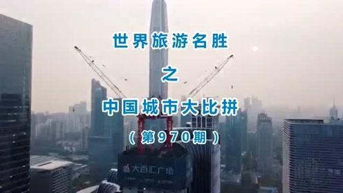 特区之城深圳市的2020上半年GDP出炉,在广东省排名第几?