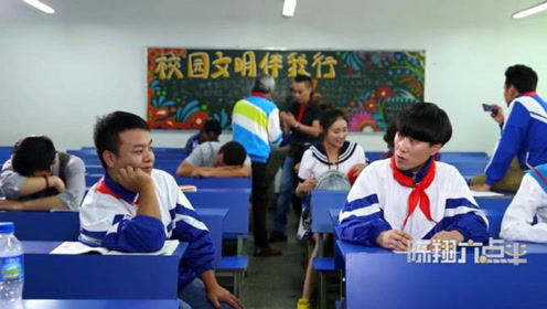 陈翔六点半:猪小明看蘑菇头女朋友,结果两人