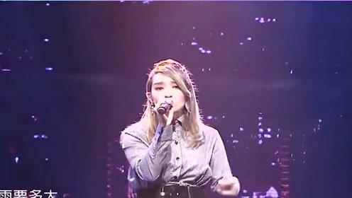 梁心颐演唱《下雨天》,真是满满的回忆啊,承包整个青春!