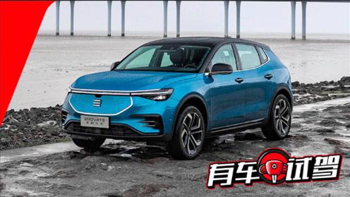 【视频】试驾天际汽车首款产品ME7 未来可期