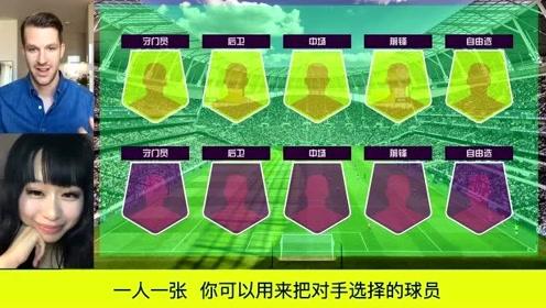 林德洛夫入围本轮英超最佳五人阵容是怎么回事?中英球迷谁挑选的阵容更强?
