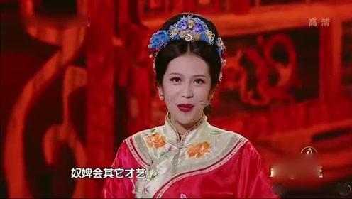 美女姓高名老庄,一曲热舞现场嗨翻天,皇上:真带劲呐!