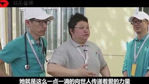 十八年散尽家财做慈善,一支送给韩红的视频,自备纸巾