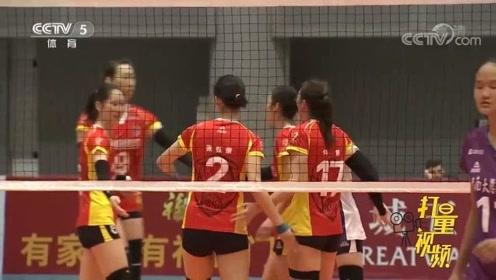 全国女排锦标赛:上海四胜一负!3:0完胜云南