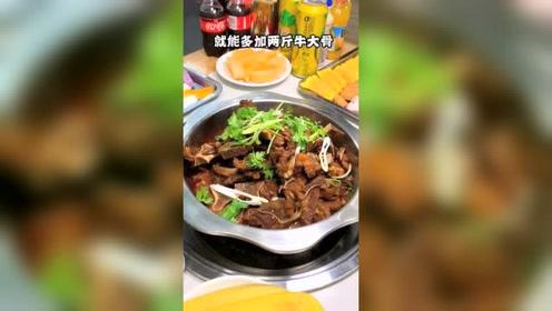 美食探店 自助酱大骨,58有吃不完的肉肉,聚餐又有好地方了!