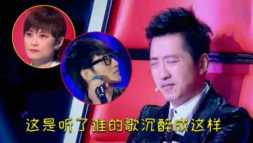 中国好声音:这首歌让他改编的我都想谈恋爱了,这是要超过原唱的节奏!