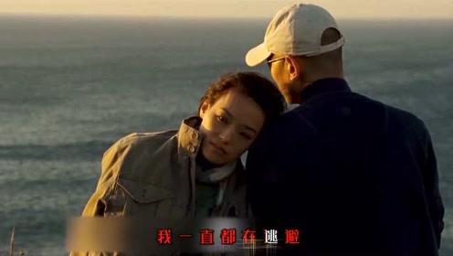 李茂山、林淑容《迟来的爱》,一首经典对唱老歌,太好听了