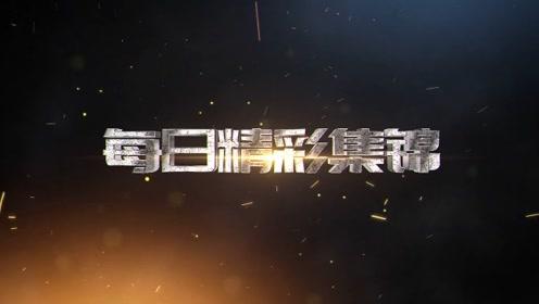 """易燃体育:2020年东岭镇""""禾亨杯""""篮球邀请赛10月5日每日精彩集锦"""