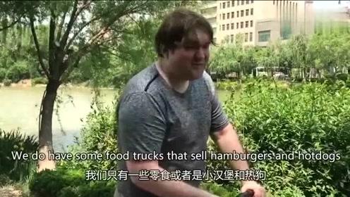 老外看中国:中国美食千千万,老外偏爱路边摊,感叹来了中国才知道什么叫美食