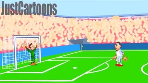 皇马遭遇赛季欧冠首败,动画恶搞比赛,莫德里奇开始想念C罗了